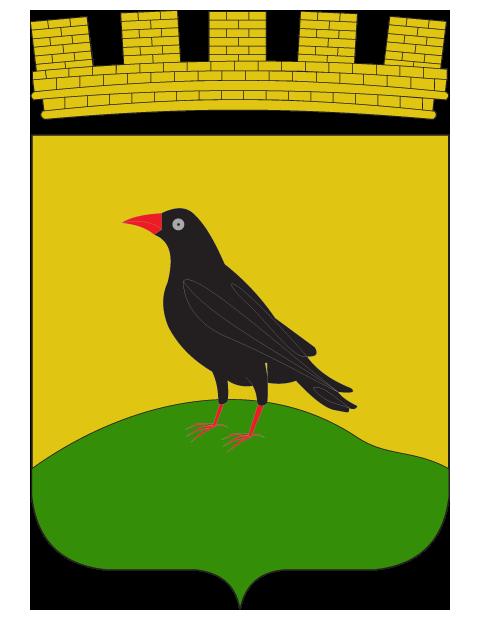 Commune d'Aubiet Logo